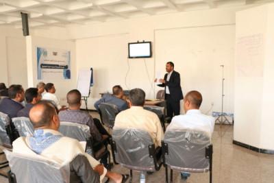 مشروع تدريب مدراء الإدارات في الإدارة والقيادة الاتجاهات ...