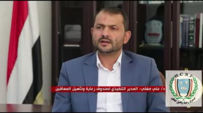 مدير صندوق رعاية وتأهيل المعاقين يدلي بتصريح هام ...
