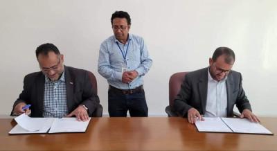 صندوق المعاقين يوقع اتفاقية شراكة مجتمعية مع جامعة ...