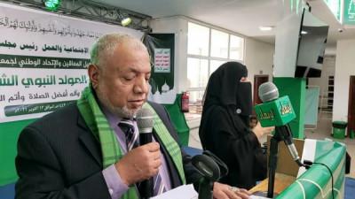 صندوق رعاية وتأهيل المعاقين واتحاد المعاقين اليمنيين يحتفلان ...